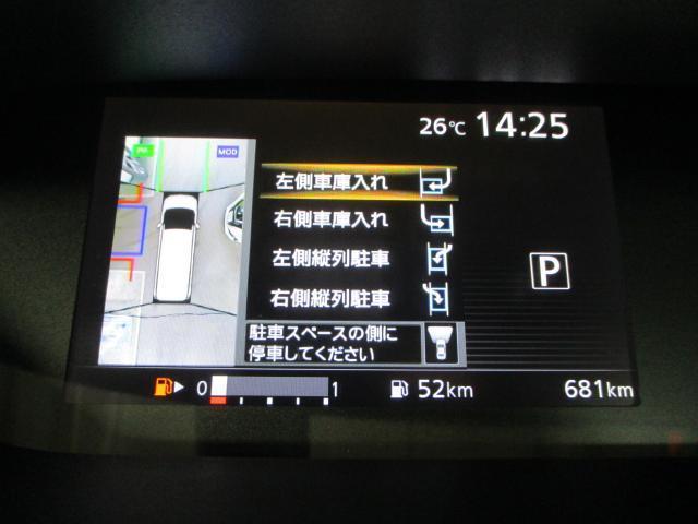 ハイウェイスター Vセレクション アラウンドビュ-モニタ-(6枚目)