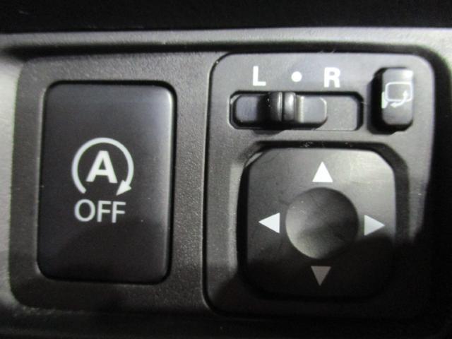 アイドリングストップ搭載でエコ運転