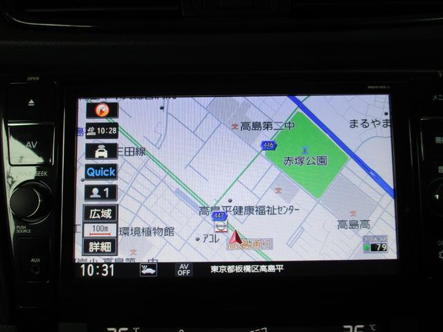 20Xi プロパイロット アラウンドビューモニター(9枚目)