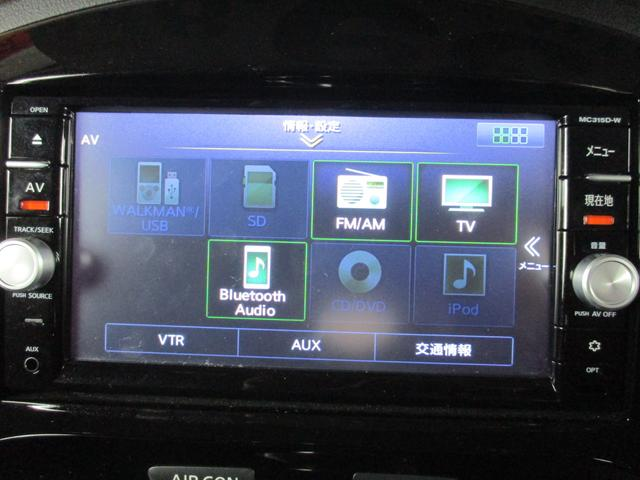 15RX Vセレクション日産純正メモリ-ナビ フルセグTV(7枚目)