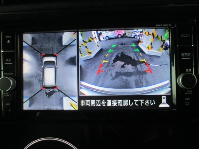 ハイウェイスターG ターボ 日産純正メモリ-ナビ AVM(5枚目)