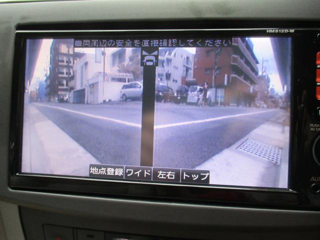 X 日産純正HDDナビ フルセグテレビ(8枚目)