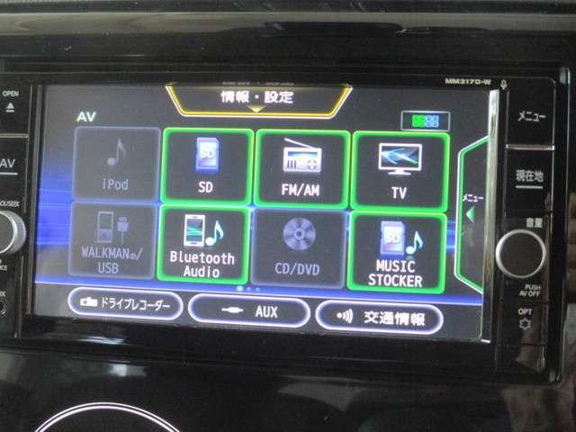 ハイウェイスター Gターボ 日産純正メモリ-ナビ(MM317D-W)アラウンドビュ-モニター フルセグテレビ クルーズコントロール ドライブレコーダー ハイビームアシスト(6枚目)