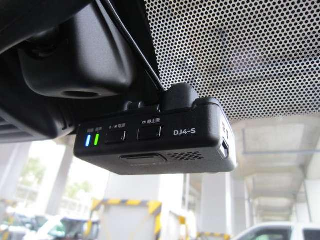 1.2 e-POWER メダリスト アルパイン9インチメモリーナビ(KTD-X9Z-NT)アラウンドビューモニター フルセグTV 踏み間違い衝突防止 車線逸脱警報 クルーズコントロール LEDライト フロント&バックソナー ETC2.0(17枚目)