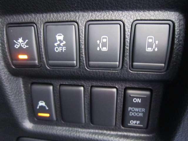 2.5 250ハイウェイスターS アーバンクロム 日産純正大型メモリーナビ(MM518D-L)エマージェンシーブレーキ 車線逸脱警報 LEDライト クルーズコントロール 両側オートスライドドア バックモニター サイド&カーテンエアバック ドラレコ(7枚目)