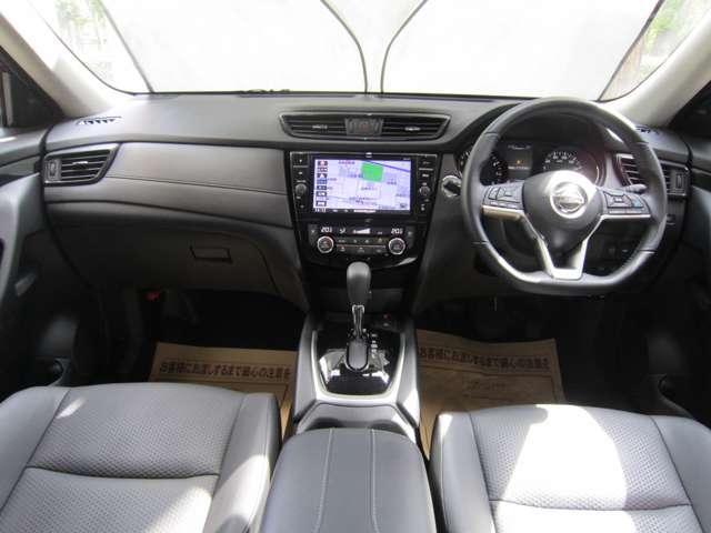 2.0 20Xi 2列車 4WD プロパイロット 日産純正メモリーナビ(MM519D-L)アラウンドビューモニター 踏み間違い衝突防止アシスト リモコンオートバックドア LEDライト 全席シートヒーター ドライブレコーダー ETC(3枚目)