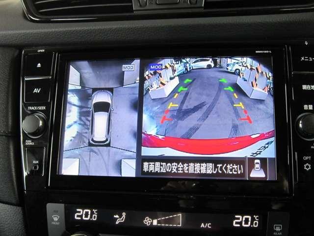 2.0 20Xi 2列車 4WD プロパイロット 日産純正メモリーナビ(MM519D-L)アラウンドビューモニター 踏み間違い衝突防止アシスト リモコンオートバックドア LEDライト 全席シートヒーター ドライブレコーダー ETC(5枚目)