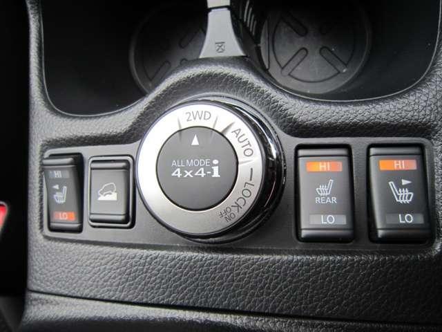 2.0 20Xi 2列車 4WD プロパイロット 日産純正メモリーナビ(MM519D-L)アラウンドビューモニター 踏み間違い衝突防止アシスト リモコンオートバックドア LEDライト 全席シートヒーター ドライブレコーダー ETC(8枚目)