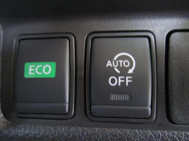 2.0 20Xi 2列車 4WD プロパイロット 日産純正メモリーナビ(MM519D-L)アラウンドビューモニター 踏み間違い衝突防止アシスト リモコンオートバックドア LEDライト 全席シートヒーター ドライブレコーダー ETC(16枚目)