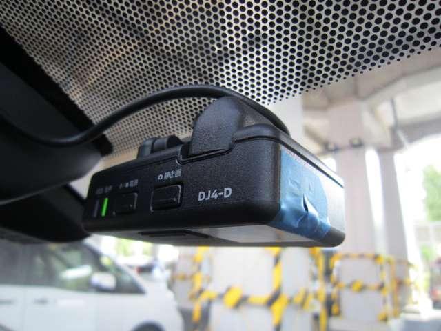 2.0 20Xi 2列車 4WD プロパイロット 日産純正メモリーナビ(MM519D-L)アラウンドビューモニター 踏み間違い衝突防止アシスト リモコンオートバックドア LEDライト 全席シートヒーター ドライブレコーダー ETC(18枚目)