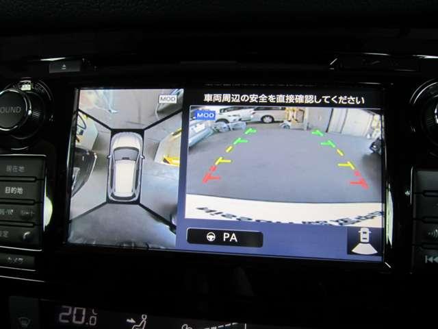 モード・プレミア HV エマージェンシーブレーキPKG 4WD 日産コネクトナビ フルセグテレビ アラウンドビューモニター パノラミックガラスル-フ ル-フレ-ル LEDライト 踏み間違い衝突防止 フロントシ-トヒ-タ- リモコンノートバックドア ETC(6枚目)