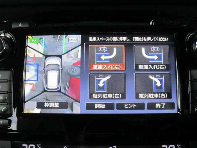 モード・プレミア HV エマージェンシーブレーキPKG 4WD 日産コネクトナビ フルセグテレビ アラウンドビューモニター パノラミックガラスル-フ ル-フレ-ル LEDライト 踏み間違い衝突防止 フロントシ-トヒ-タ- リモコンノートバックドア ETC(8枚目)