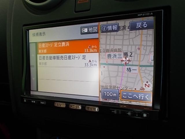 メモリーナビ MP311D-A