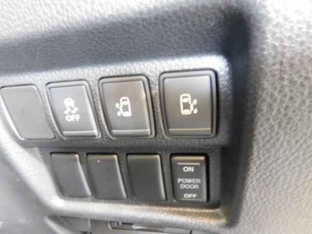 ワンタッチオートスライドドア ワンタッチで解錠&ドアオープン。手がふさがっていてもワンタッチスイッチを1回押すだけで解錠、オートスライドドアが作動します。