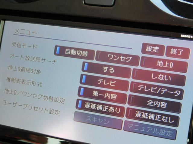 e-パワー メダリスト  踏間違防止アシスト・軽減ブレーキ付(10枚目)