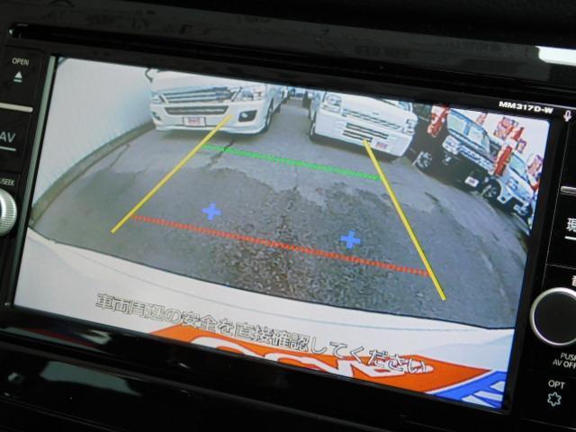 バックビューモニター シフトレバーを「R」位置にすると、自動的に後方の画像を表示します。車庫入れなどでバックする際に後方確認ができて便利です。