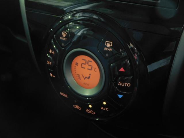 オートエアコン 設定した温度を自動的にキープできる便利なエアコンです。