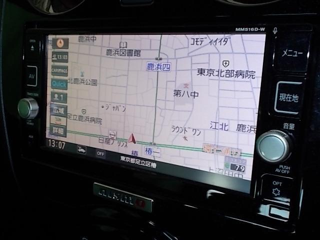 e-パワーニスモ エマージェンシーブレーキ付(4枚目)