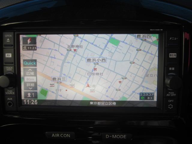 15RX Vセレクション エマージェンシーブレーキ付(5枚目)