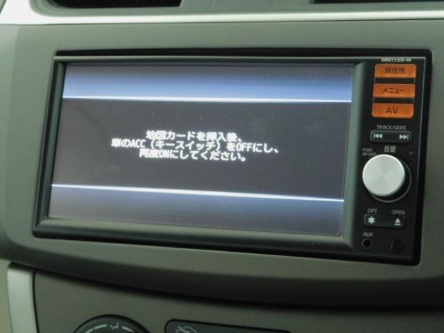 S  メモリーナビ・バックモニター付(4枚目)