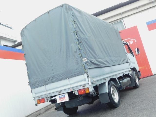 「日産」「アトラストラック」「トラック」「東京都」の中古車2