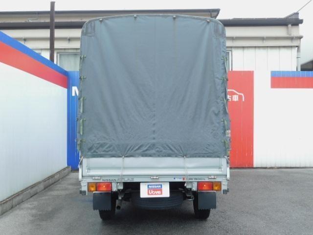 「日産」「アトラストラック」「トラック」「東京都」の中古車19