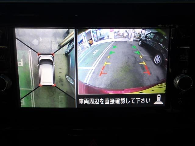 「日産」「デイズルークス」「コンパクトカー」「東京都」の中古車6