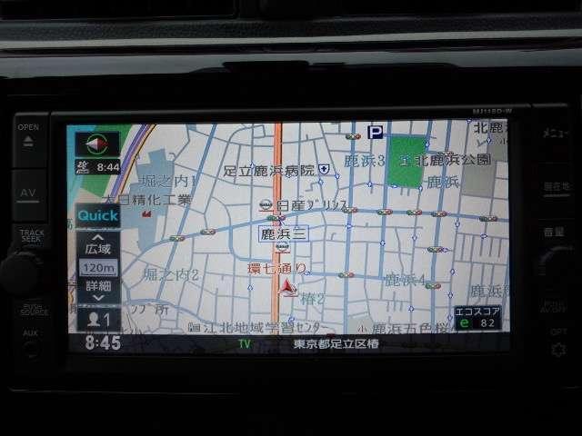 「日産」「デイズ」「コンパクトカー」「東京都」の中古車5