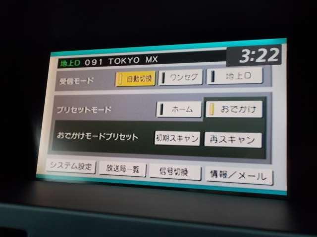 「日産」「ティアナ」「セダン」「東京都」の中古車5
