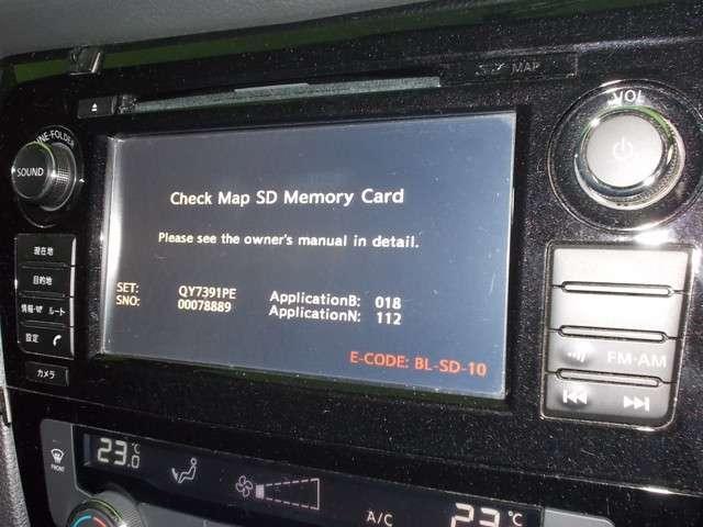 20X エクストリーマーX Eブレーキ パッケージ 4WD(4枚目)