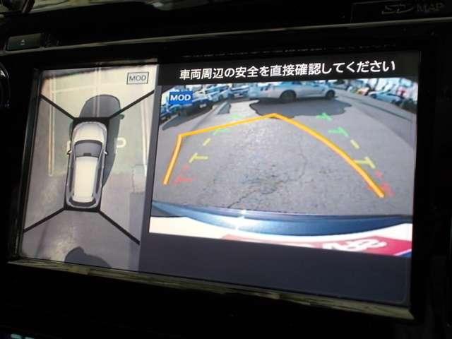20X エクストリーマーX Eブレーキ パッケージ 4WD(5枚目)