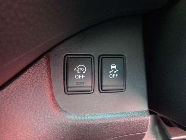 アイドリングストップ クルマが停止していてもエンジンがかかっていれば、ガソリンは消費され続けます。無駄なガソリン消費を節約します。