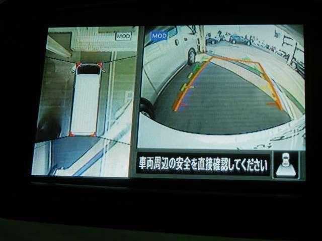 ロングプレミアムGXターボ 2.5 プレミアムGX ロングボディ ディーゼルターボ AVMモニタ LEDライト Rヒーター/クーラー(5枚目)