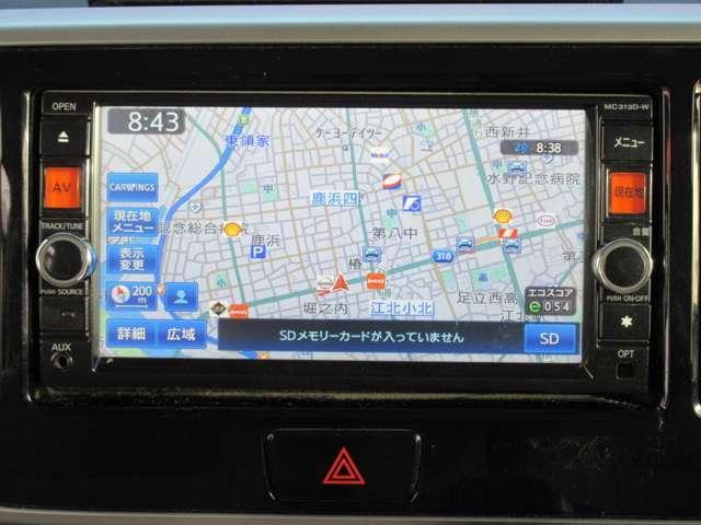 ナビはメモリーナビMC313D-Wが装備されています。