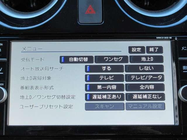 e-パワー X 1.2 e-POWER X 被害軽減ブレーキ+踏み間違い防止アシスト(5枚目)