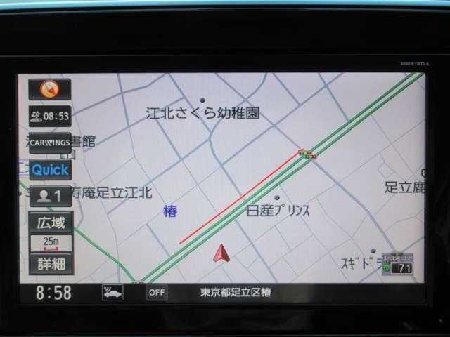 ナビはメモリーナビMM516D-Lが装備されています。