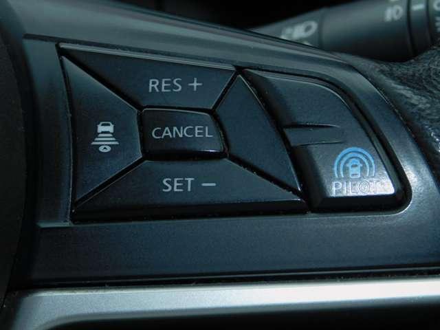 プロパイロット  同一車線運転支援 高速道路でドライバーに代わってアクセル、ブレーキ、ステアリングをサポート。ドライバーのストレスを軽減致します。