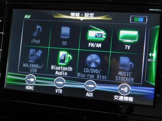 フルセグTV CD DVD&ブルーレイ再生機能 ミュージックストッカー BluetoothAudio