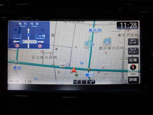 20XtブラックエクストリーマXエマジェンシブレキP 2.0 20Xt ブラック エクストリーマーX エマージェンシーブレーキパッケージ 2列車 4WD パノラミックガラスルーフ(5枚目)