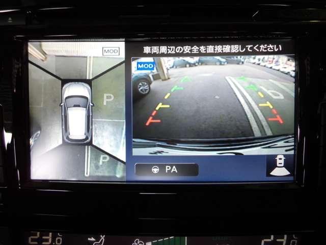 20XtブラックエクストリーマXエマジェンシブレキP 2.0 20Xt ブラック エクストリーマーX エマージェンシーブレーキパッケージ 2列車 4WD パノラミックガラスルーフ(6枚目)