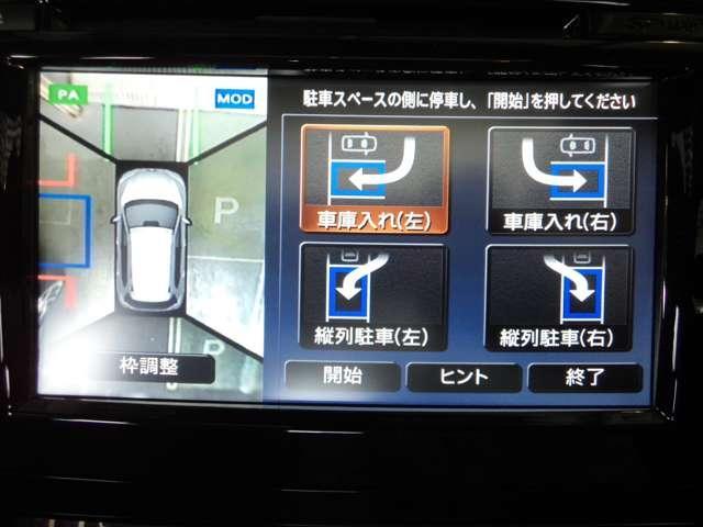 20XtブラックエクストリーマXエマジェンシブレキP 2.0 20Xt ブラック エクストリーマーX エマージェンシーブレーキパッケージ 2列車 4WD パノラミックガラスルーフ(7枚目)