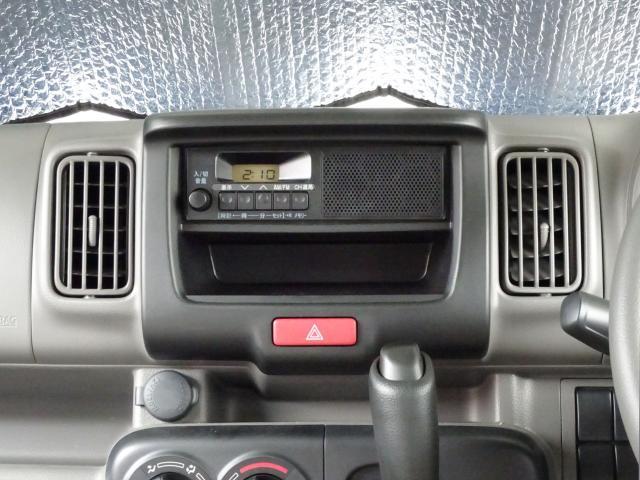 純正AM/FMラジオチューナー 移動時でもミュージックや情報をキャッチ! いつでも気軽にON!