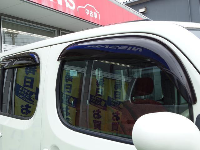 「日産」「キューブ」「ミニバン・ワンボックス」「東京都」の中古車20
