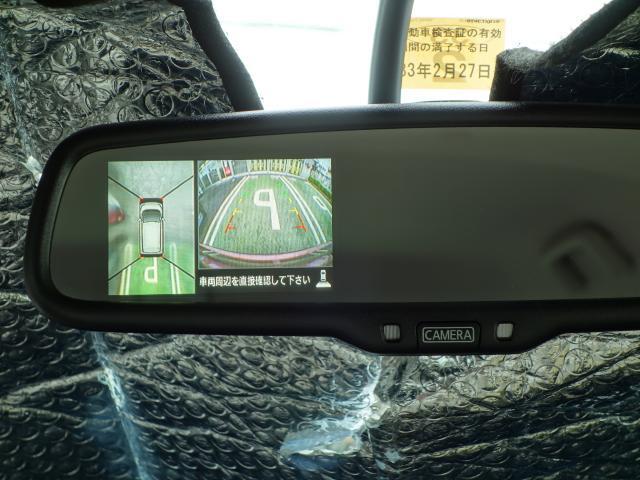 「日産」「デイズ」「コンパクトカー」「東京都」の中古車6