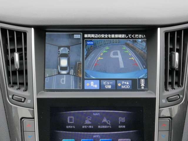 「日産」「スカイライン」「セダン」「東京都」の中古車9