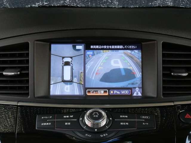 アラウンドビューモニター グルッとひと回り画像で見渡すことが出来ます〜 車庫入れや縦列駐車、旋回時にスムーズな取り回し〜