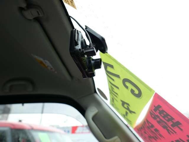 ドライブレコーダー 刻々と変化する前方の状況を克明に記録pしています〜 真実しか写っていません〜