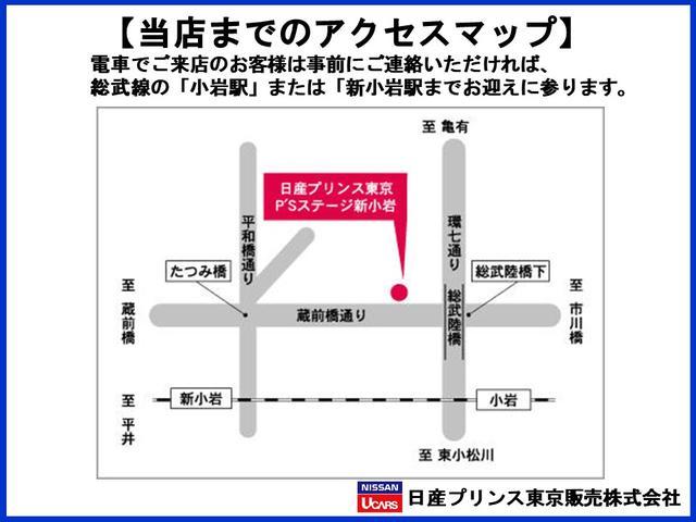 「日産」「ノート」「コンパクトカー」「東京都」の中古車27