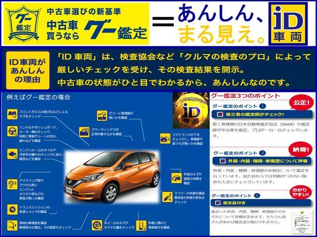 「日産」「ノート」「コンパクトカー」「東京都」の中古車30