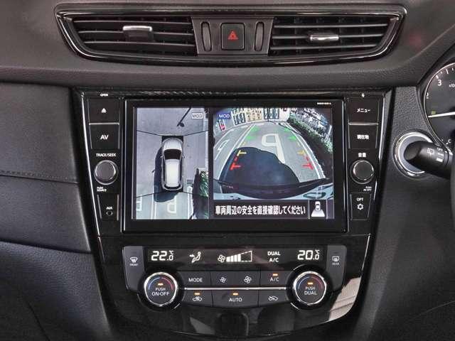 20Xi 2列車 4WD プロパイロット 純正メモリーナビ フルセグ アラウンドビューモニター DVDビデオ再生 クルーズコントロール 全席シートヒーター(2枚目)